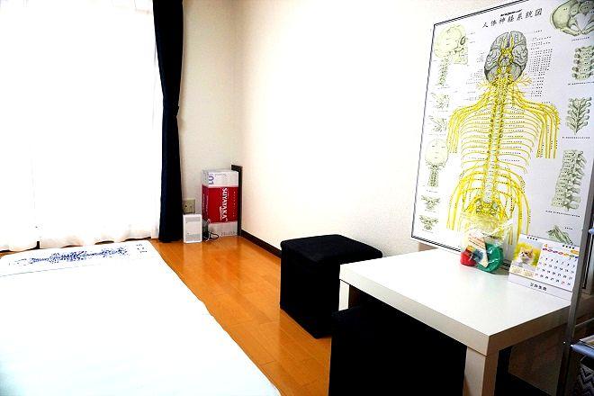 総廻館(カイロプラクティック ソウカイカン) 店内は日当たりの良いお部屋です