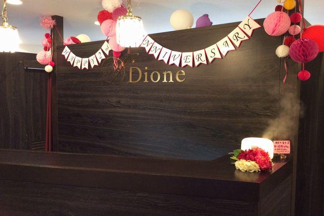 Dione 芦屋駅前店(ディオーネ)