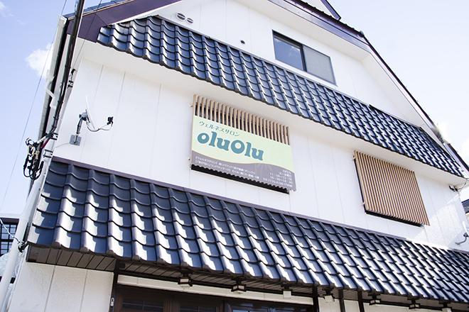 oluOluの画像1