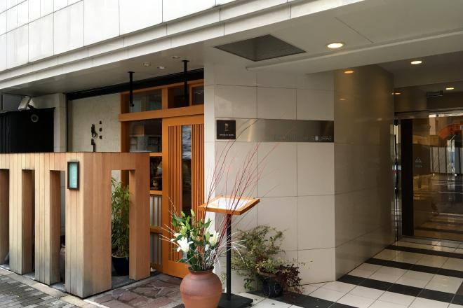 キノセ(トータルビューティーサロン kinose) こちらの建物の8階にございます。