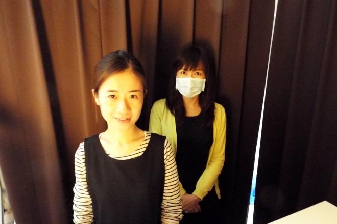 目の美容院 津田沼パルコ店