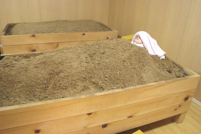 小松のあたためサロン 酵素浴・よもぎ蒸し エンジュの画像2