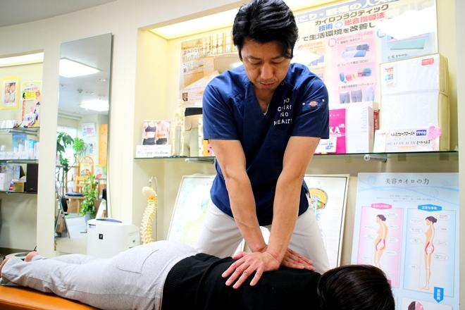 総癒館 二の宮院 当店は、根本的にお体を調整する事を目指します!