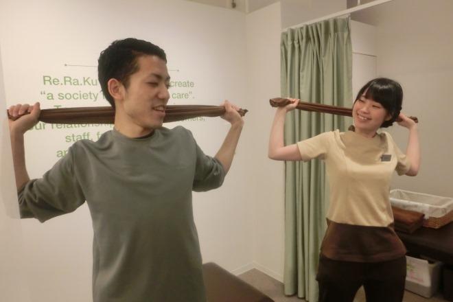 リラク エキア志木店(Re.Ra.Ku EQUiA) 自宅での簡単なストレッチをお伝えします