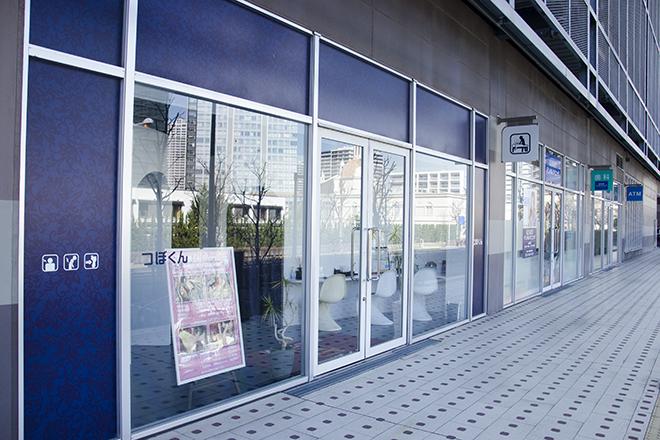 つぼくん 豊洲店