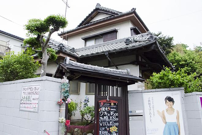 カレン 横須賀店(スキンケアサロン Karen) 当サロンは自宅兼サロンになります!