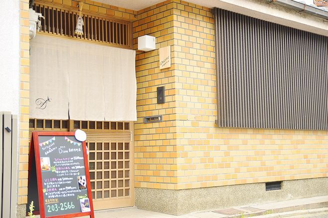 モアニィ 京都円町店(Moanii) 京都円町にある、京都らしい店構え!