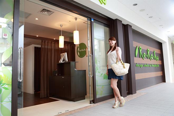 リラク ルミネ藤沢店(Re.Ra.Ku) 藤沢駅より徒歩1分♪ 通いやすいのが魅力