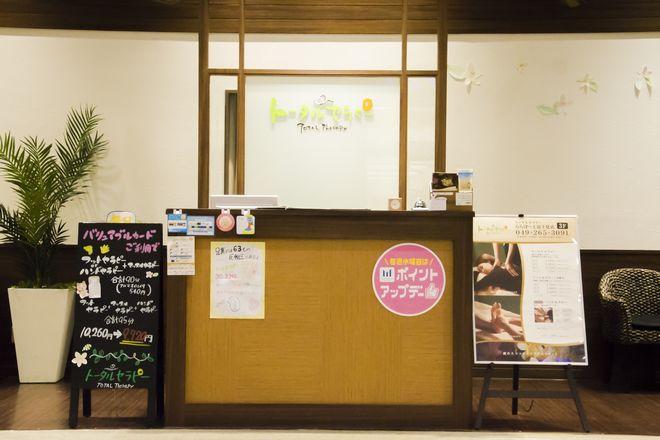 トータルセラピーららぽーと富士見店 皆様のご来店をお待ちしております♪