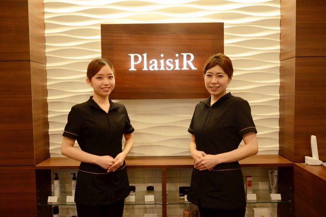 PlaisiR プレジィール