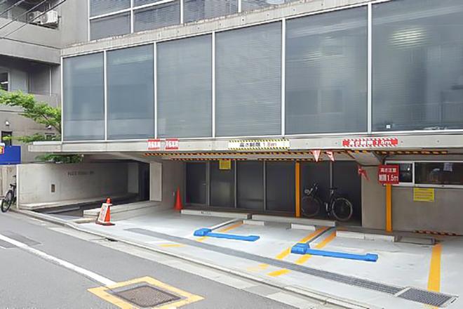 アキュパ鍼灸院(Acu-pa) 静かな通りにある隠れ家サロンです