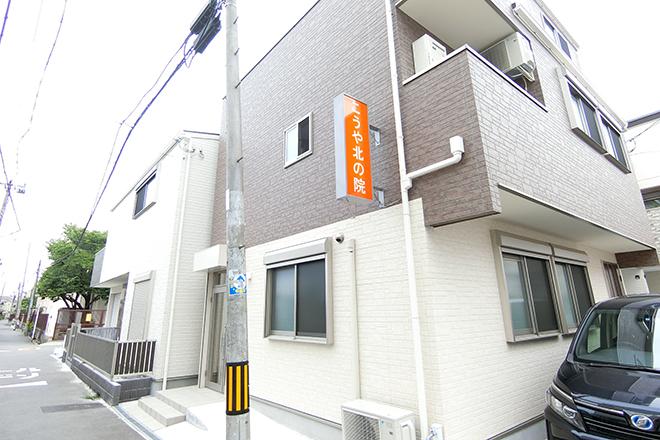 こうや 北の院 地下鉄千日前線新深江駅から徒歩4分