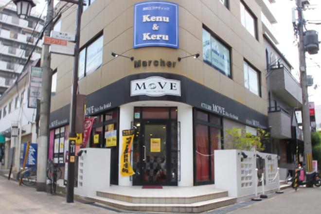 Kenu&Keru 伊丹店 当店は2階にございます!