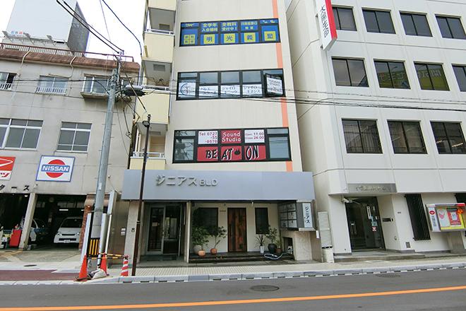 Kenu&Keru 川西駅前店 当店はこちらの「ジニアス」6Fにございます!