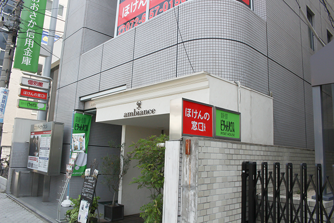 Kenu&Keru 阪急茨木店 駅チカ!徒歩1分で通いやすいサロンです
