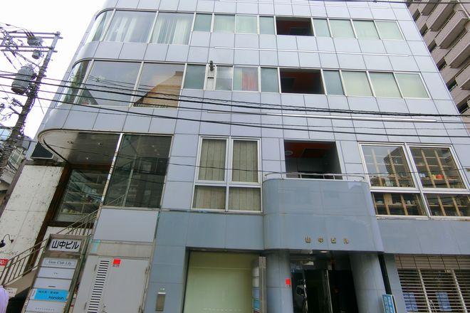 整体院 kondoh 広島電鉄袋町駅より徒歩2分でアクセス良好