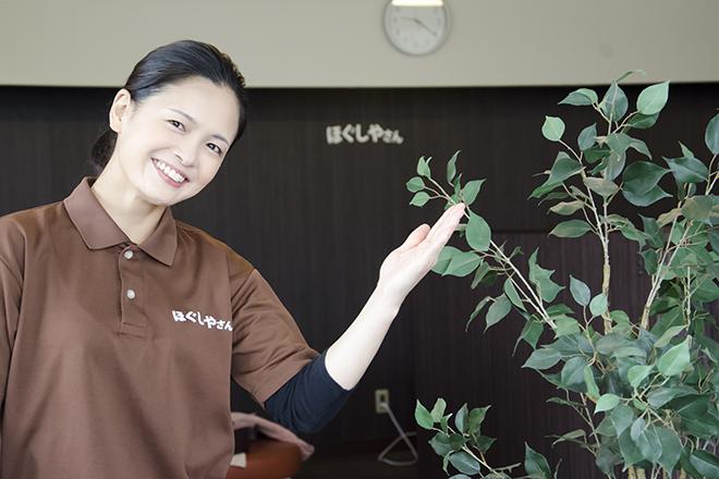 ほぐしやさん 前橋大友店 「至福」のお時間を心をこめて提供します♪