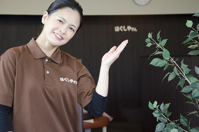 ほぐしやさん アスレチッタ蒲田店 男女ご利用OK☆ 女性のお客様も多いお店です!