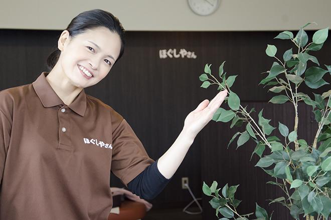 ほぐしやさん 伊勢崎連取店 お客様に寄り添う地域密着型のサロン☆