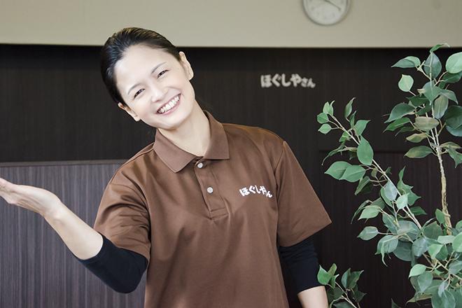 ほぐしやさん 瑞穂箱根ヶ崎店 「一生懸命」施術を行う、地域密着型のお店