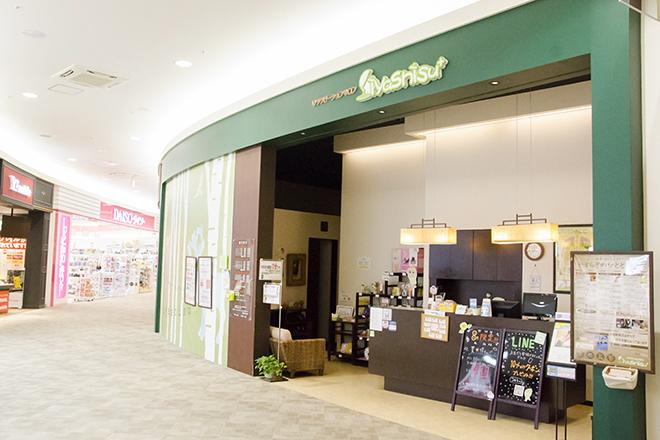 イヤシスプラス イオンモール神戸北店 イオンモール神戸北でお体をしっかりと癒やす♪