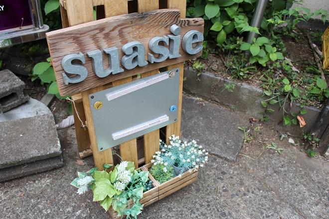 Suasie 《Suasie》のこの看板が目印です!