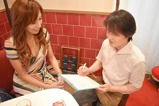 トゥーシュ 駒沢(touche) お客様のご要望にお応えいたします