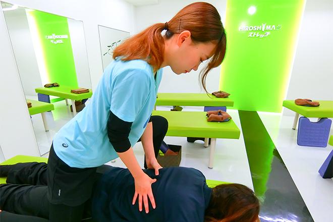 HIROSHIMA ストレッチ 腰の疲れにも自信を持って対応