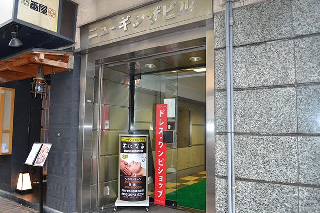 サラ エミリー(SARA EMILY 銀座) 銀座駅から徒歩4分のこちらのビルにございます!