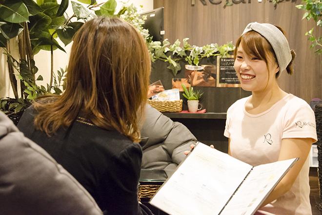 リラマックス 沖縄店 まずはお体の状態を詳しくお話ください!