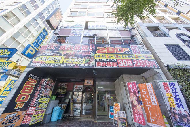 ホットスリムスタジオジャパン 博多店 博多駅から徒歩2分の好立地!