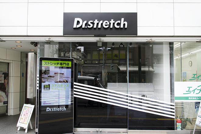 Dr.ストレッチ 目白店 Dr.ストレッチで筋肉からお体のメンテナンスを