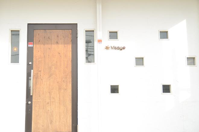 Visage 完全予約制のプライベートサロンです!