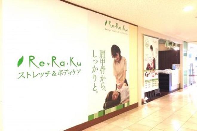 リラク 品川プリンスホテル店(Re.Ra.Ku) 明るくオープンなエンランスで初めての方も安心