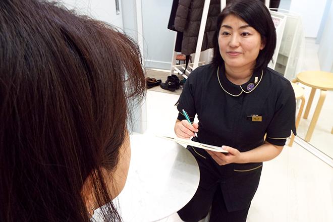 アイヨコハマ(BeautyTherapy Ai YOKOHAMA) どんなお悩みも気軽にご相談ください