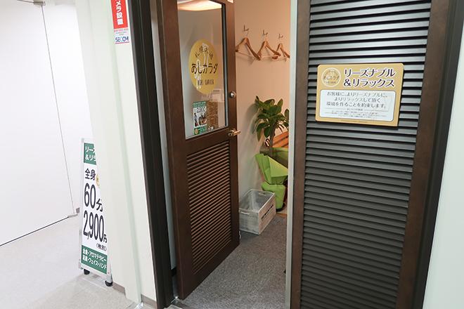あしカラダ 札幌大通店 リーズナブルな料金で本格的な技術を