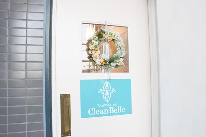 CleanBelle ひとりひとりの状態に合わせた施術を行ないます