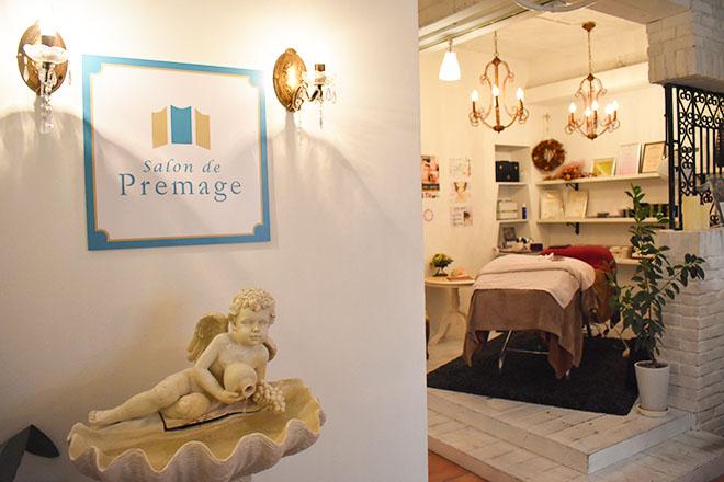 プレマージュ(Salon de Premage) ラグジュアリーな空間で優雅なひとときを…