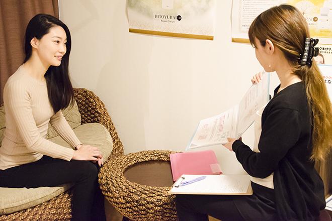 ヒトユライ+30 銀座一丁目店(HITOYURAI+30) 基本のヒアリングも笑顔でスムーズに♪
