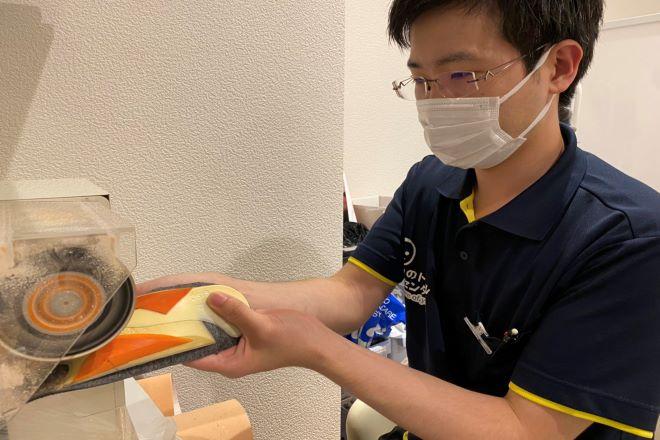 足のトラブルセンター 新札幌店 調整可能なオーダーメイドインソール