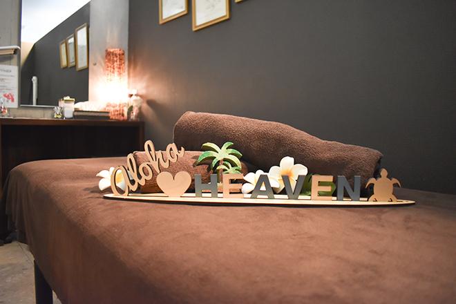 ヘブン(エステティックサロン HEAVEN) 落ち着いた雰囲気のベッド