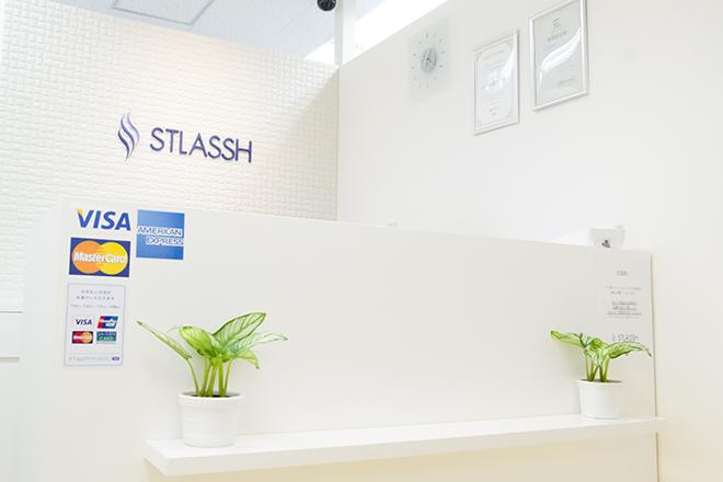 脱毛サロンの新常識 STLASSH 池袋東口店 女性専用・完全個室の脱毛サロンです