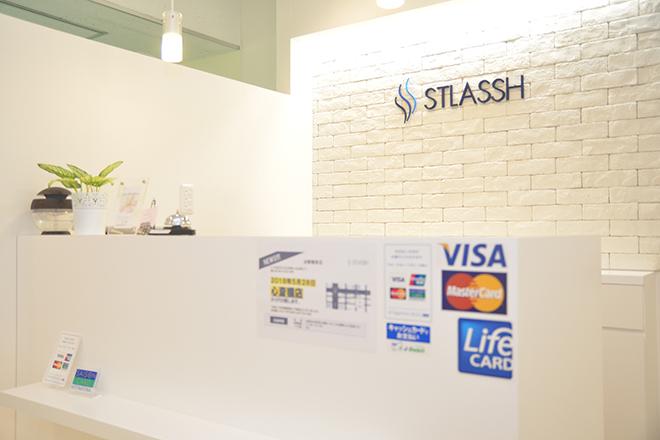 ストラッシュ 天王寺店(STLASSH) 女性専用・完全個室の脱毛サロンです