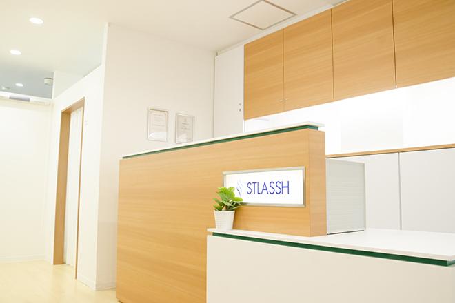 ストラッシュ 新宿西口店(STLASSH) 女性専用・完全個室の脱毛サロンです