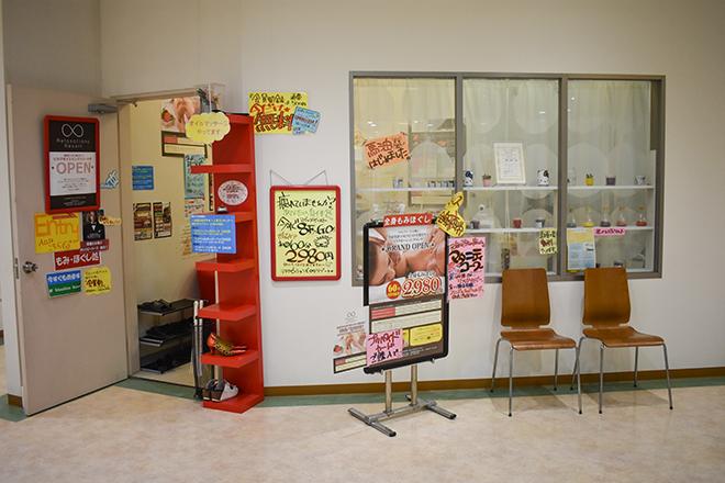 リラクゼーションズリゾート 多摩センターマグレブイースト本店 駅徒歩1分の便利な立地!