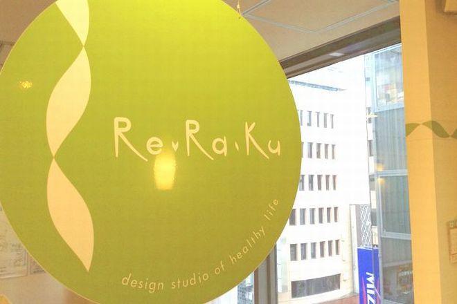 Re.Ra.Ku 新宿店 毎日のお疲れ、溜まっていませんか?