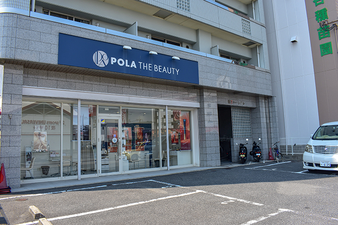 ポーラ 広島緑井店 車でも通いやすい、マンション1階にあるサロン