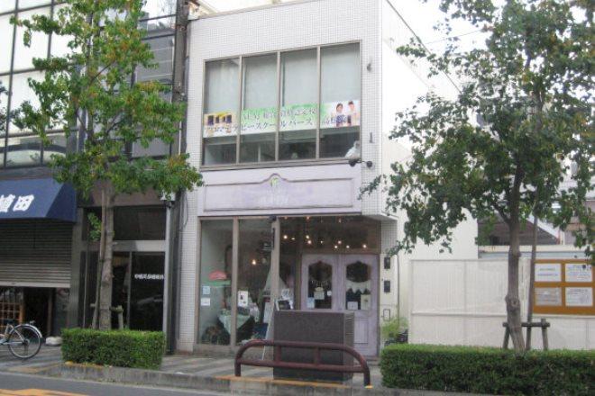 バース 高松店(BATH)