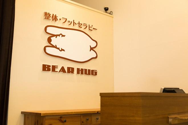 ベアハグ イオンモール各務原店 全てのお客様に寄り添います!