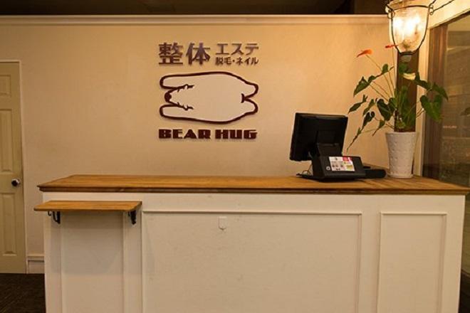 ベアハグ グランフロント大阪店 全てのお客様に寄り添います!